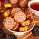 年糯米香普洱茶小沱茶1000g 云南熟茶...
