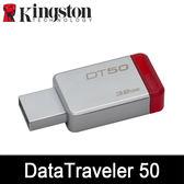 Kingston 金士頓 DataTraveler 50 32GB USB 3.1 金屬外殼 高質感 隨身碟 (DT50/32G)
