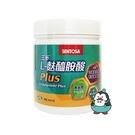 三多 L-麩醯胺酸Plus 450g