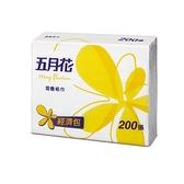 【南紡購物中心】五月花 摺疊紙巾(200張x20包/箱)