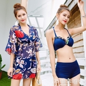 罩衫 泳衣女分體帶鋼托性感聚攏胸小清新雪紡罩衫三件套溫泉比基尼泳裝 嬡孕哺