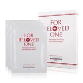 (即期良品)FOR BELOVED ONE寵愛之名 亮白淨化生物纖維面膜(3片/盒)-期效201902【美麗購】