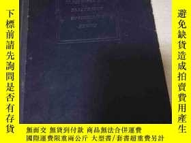 二手書博民逛書店Wave罕見Generation and Shaping (波的