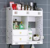 免打孔衛生間置物架浴室收納盒櫃廁所洗漱台墻上壁掛毛巾整理架子XW
