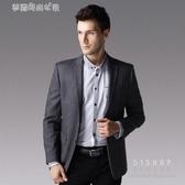 男式時尚商務西裝修身休閒千鳥格西服外套 夢露