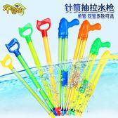 夏季兒童沙灘漂流戲水炮抽拉式成人男女孩寶寶背包噴射呲水槍玩具 英雄聯盟igo