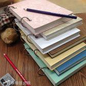 素顏本 小速寫本素描本隨身迷你手繪文藝小清新活頁可拆卸硬殼復古中國風 igo辛瑞拉