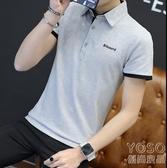 短袖 ?恤新款韓版潮流男士純棉上衣服 短袖polo衫t恤長袖夏裝體恤『優尚良品』