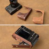 手工 真牛皮 萊卡 徠卡 Q typ116  皮套 相機包 手柄 底座 半套  魔法鞋櫃  igo