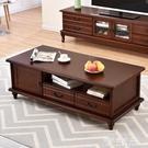 實木茶幾簡約現代小戶型電視櫃組合套裝家用茶幾餐桌兩用客廳桌子 果果輕時尚NMS