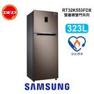 Samsung 三星 冰箱 RT32 雙...