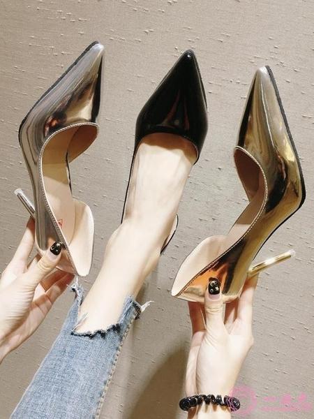 高跟鞋 高跟鞋女2019新款黑色百搭尖頭淺口春季細跟性感工作鞋少女單鞋