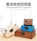 證件收納盒 木盒子復古帶鎖收納盒實木質證...
