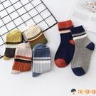 兒童襪子男秋冬季純棉襪全棉軟女童寶寶中大童中筒襪【淘嘟嘟】