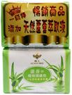 蜂王蘆薈植物潤膚皂80G*4入...