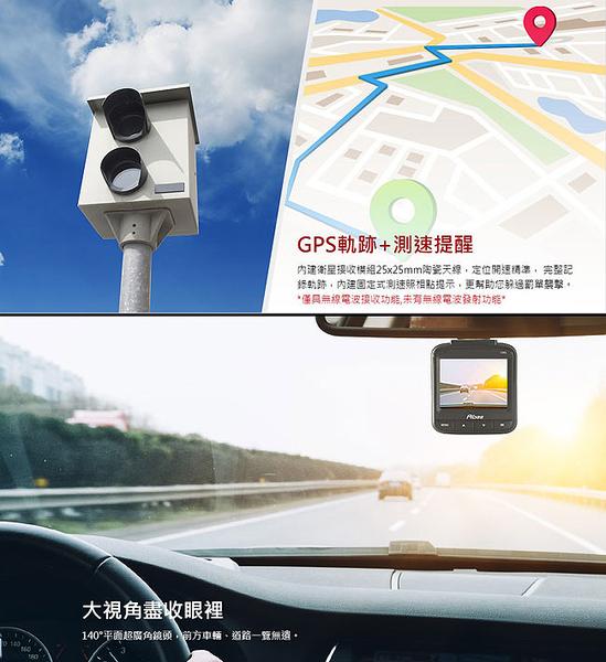送車用3孔+USB電源擴充座★Abee快譯通★GPS高畫質行車記錄器+16G記憶卡 C8G