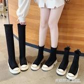 高筒襪子鞋女新款秋季薄款彈力靴短筒馬丁靴英倫風休閒瘦瘦靴  英賽爾