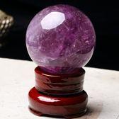 開光天然紫水晶球擺件招財鎮宅旺事業風水轉運水晶洞紫氣東來 年終尾牙交換禮物