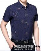 夏季新款中年男士短袖襯衫薄款衣服爸爸裝休閒印花襯衣男裝  朵拉朵衣櫥