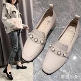女鞋2020新款夏英倫風小皮鞋珍珠懶人樂福鞋韓版百搭粗跟單鞋女 LR22495『毛菇小象』
