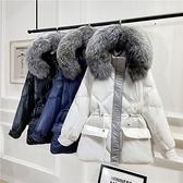 羽絨夾克-白鴨絨-連帽銀狐毛領抽繩短版女外套3色73zc41【時尚巴黎】