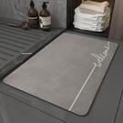 吸水墊子腳墊廁所衛生間門口防滑家用速干進門地毯洗手間浴室地墊一米
