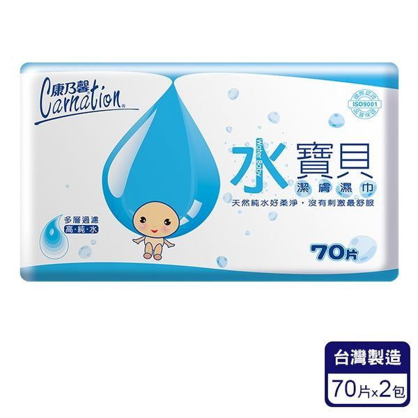 康乃馨 水寶貝潔膚濕巾補充包 70片2包