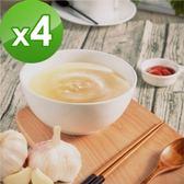 【御田】頂級黑羽土雞精品熬製蒜香雞高湯(500g/包)x4件組