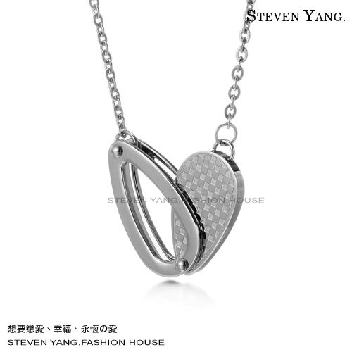 STEVEN YANG西德鋼飾「滴入心坎」項鍊 鋯石 *單條價格* 格紋水滴 可打開 附鋼鍊