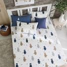 床包組 單人-純棉床包組/英倫小熊[鴻宇]台灣製2090