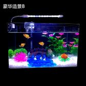 透明熱彎長方形玻璃金魚缸烏龜缸中小型辦公桌水族箱造景魚缸  ATF 極有家