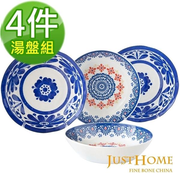 Just Home 日本製花繪影陶瓷8吋湯盤4件組