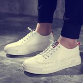 男休閒鞋 板鞋 布洛克鞋男生小白鞋男內增高透氣運動鞋百搭韓版男鞋子《印象精品》q1398