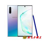 ※南屯手機王※  Samsung Galaxy Note10 S Pen遠端遙控2.0 (8G+256G)【宅配免運費】