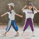 女童夏款套童裝裝中大童韓國燈籠七分褲兩件套防蚊褲套裝【東京衣秀】