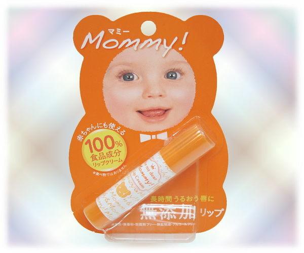 【波克貓哈日網】日本製護唇膏◇食品成分100%◇《BABY水嫩唇》