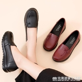 春秋媽媽鞋單鞋舒適軟底平底中老年女鞋真皮中年老人防滑奶奶皮鞋 完美居家