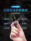 錄音筆專業高清降噪隨身便攜式超長待機大容量上課用學生小錄音器YXS新年禮物