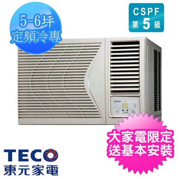 【TECO東元】 高能效右吹窗型冷氣R410A(LA25FR2)