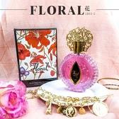 FLORAL 花香水 (1808-3) 100ml【櫻桃飾品】【31585】