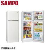【SAMPO聲寶】250公升定頻雙門冰箱SR-L25G(S2)(W2)