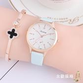 一件8折免運 兒童手錶正韓時尚潮流簡約兒童手錶女孩防水中小學生女童電子石英錶皮帶錶