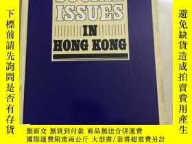 二手書博民逛書店SOCIAL罕見ISSUES IN HONGKONGY28181
