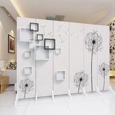 歐式屏風隔斷牆簡約現代中式公司辦公室客廳摺疊行動摺屏雙面裝飾ATF 三角衣櫃