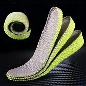 運動鞋墊隱形內增高鞋墊增高神器男士女式增高墊全墊籃球運動鞋 時尚芭莎