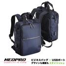 現貨【NEOPRO】日本機能包 醫生背包...