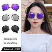 經典復古圓框墨鏡 Polaroid太陽眼鏡 超輕金屬框眼鏡 抗紫外線UV400