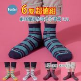 Footer T43 L號(薄襪) 蘇格蘭風琴微分子薄襪 6雙組;除臭襪;蝴蝶魚戶外
