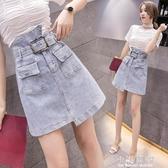 a字半身裙子女夏2020新款韓版百搭高腰不規則牛仔裙包臀短裙『小淇嚴選』
