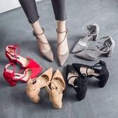 粗跟鞋子 絨面高跟鞋涼鞋鞋紅色婚鞋《小師妹》sm74